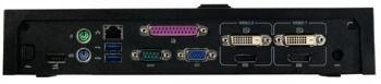 Replikator portów : zaawansowany E-port II z zasilaczem o mocy 240 W